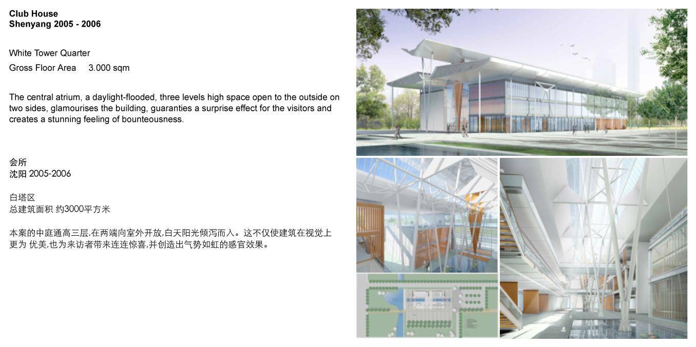 Club House Shenyang CN 2005
