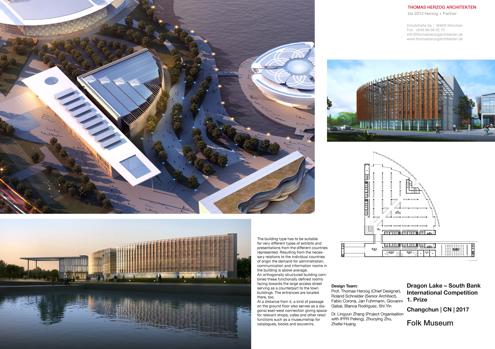 Folk Museum Dragon Lake South Bank Changchun CN 2017 International Competition 1.Prize