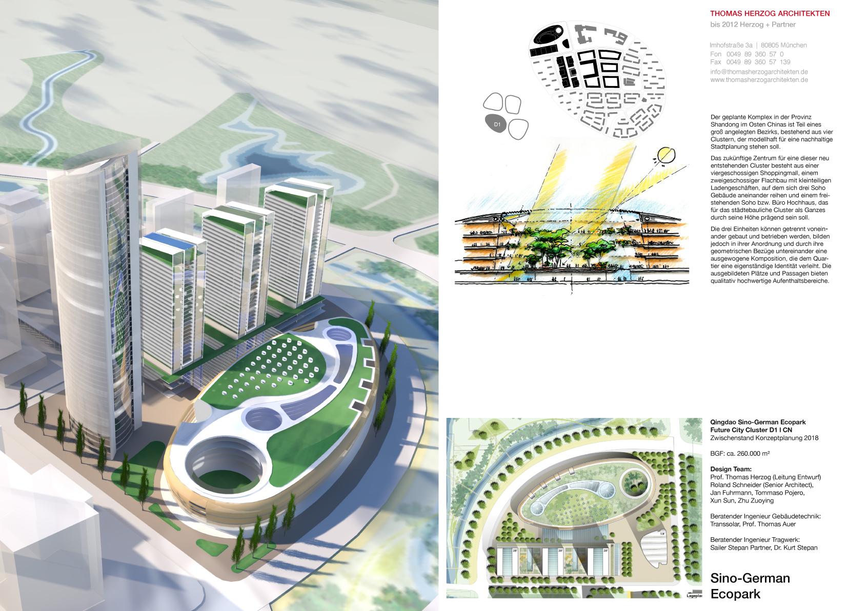 Sino-German Ecopark CN 2019